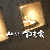旬菜家イメージページ